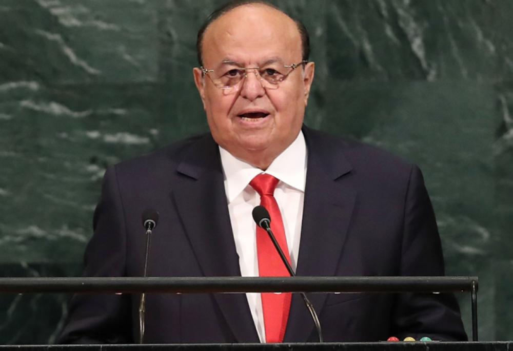 Yemen President Abdrabbu Mansour Hadi speaks to world leaders at the 72nd United Nations (UN) General Assembly at UN headquarters in New York City. — AFP