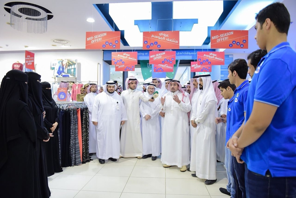 Landmark Arabia achieves Saudization of all retail jobs at
