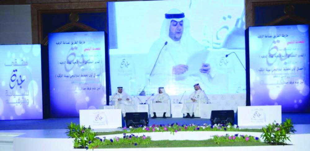 Hassan Dahlan, secretary-general of the JCCI, speaks at the first session of the Jeddah Tourism and Entertainment Forum