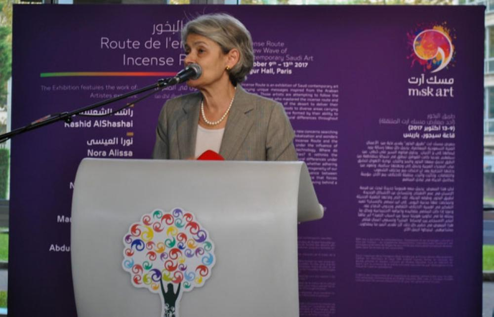 UNESCO Director General Irina Bokova speaks during the launching ceremony of 'Incense Route' exhibition in Paris on Monday. –SPA