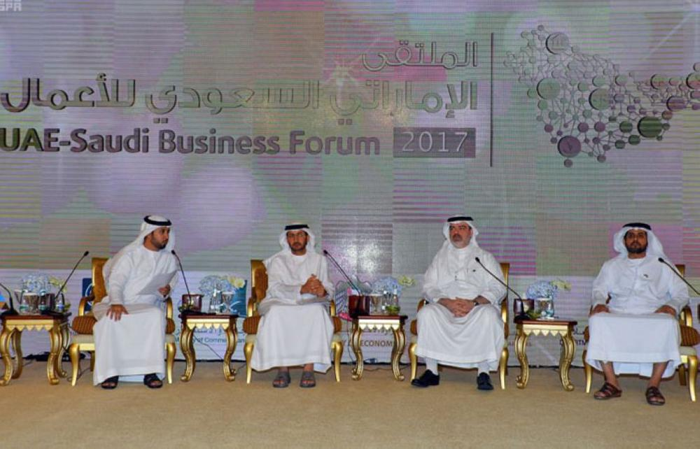 "Women delegates attending a session on ""Women's role in economy"" at the UAE-Saudi Forum in Abu Dhabi on Wednesday. - SPA"