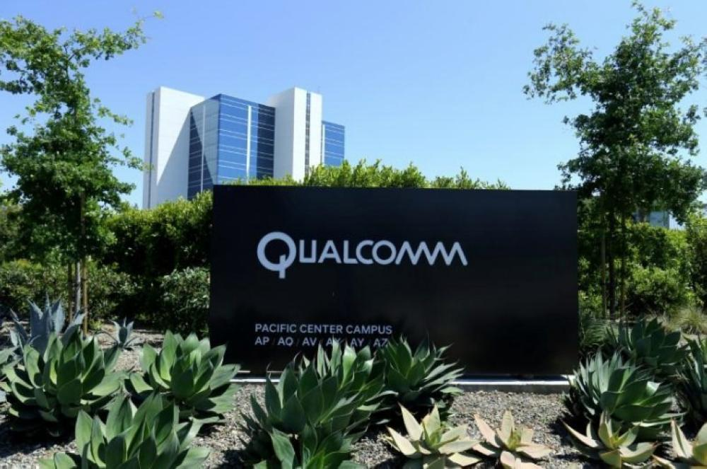 A Qualcomm sign is pictured at one of its many campus buildings in San Diego, California, US in this file photo. — Reuters