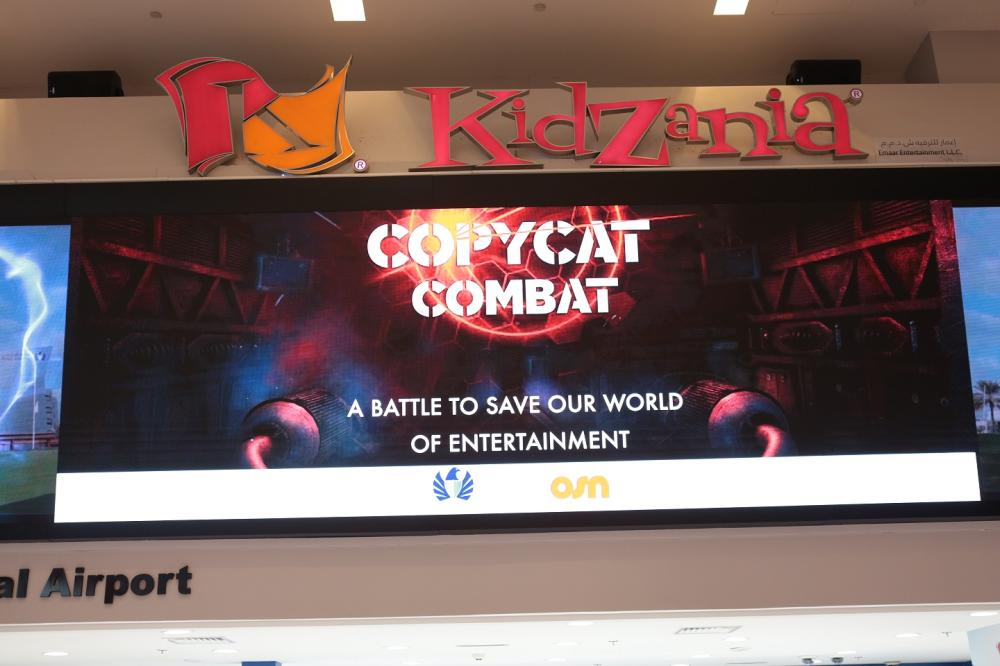 Copy Combat at Kidzania