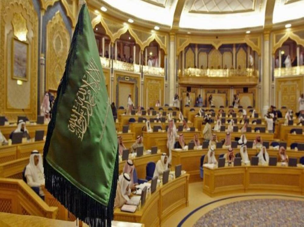 Shoura Council in session. — File photo