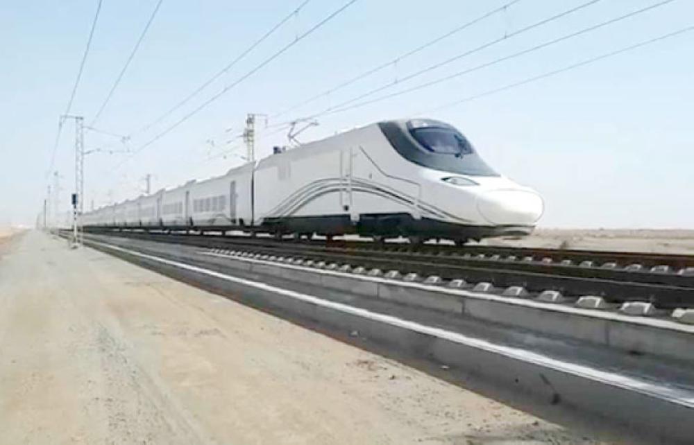 Haramain train reaches Makkah