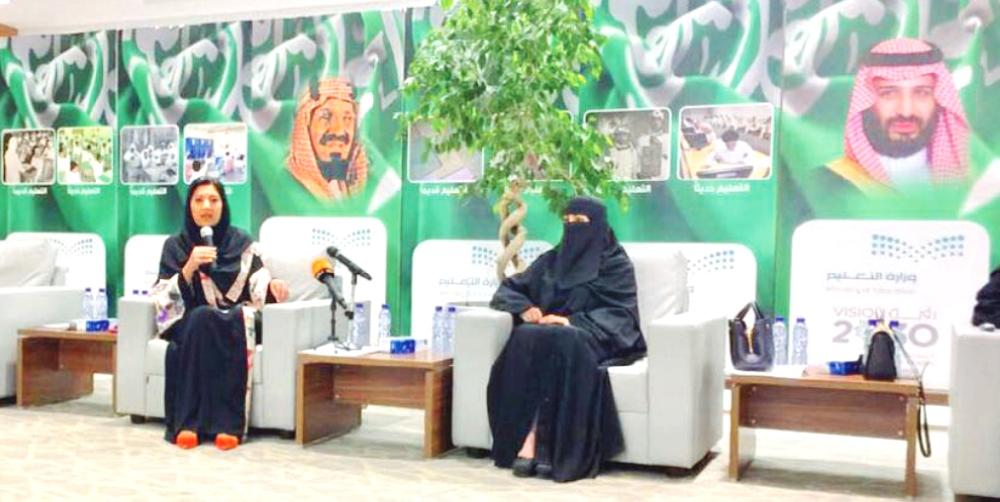 Princess Reema Bint Bandar, deputy president of the General Sports Authority (GSA), addresses a workshop on physical education for women jointly organized by the Ministry of Education and the General Sports Authority in Riyadh on Monday. — Courtesy: Makkah newspaper