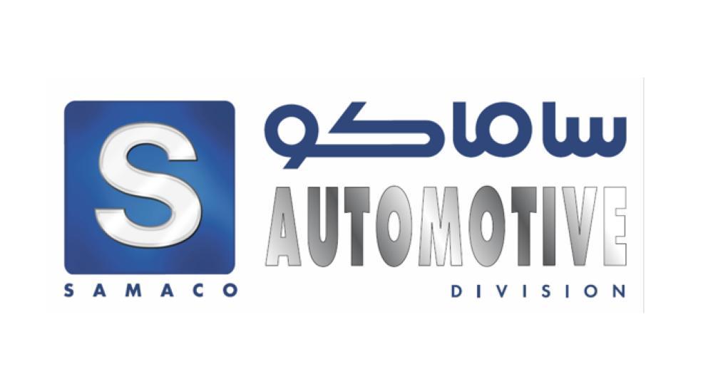 samaco logo