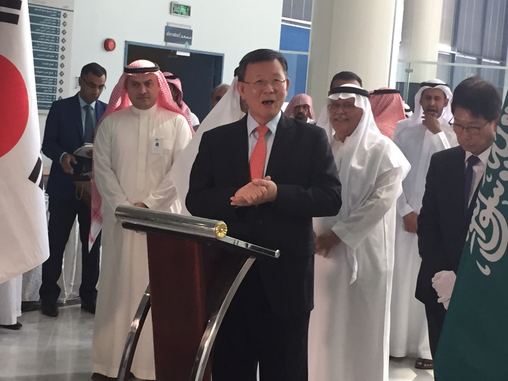 Korea consul general, Nak Young Oh addressing guests during the opening ceremony. – Courtesy photo