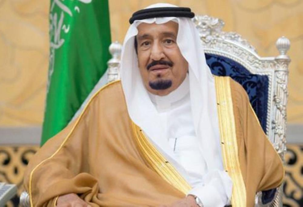 Custodian of the Two Holy Mosques King Salma