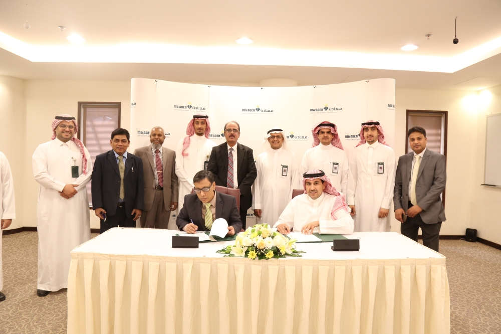 Executives of Saudi Arabian Mining Company (Ma'aden) and  Bangladesh Agricultural Development Corporation at the contract signing