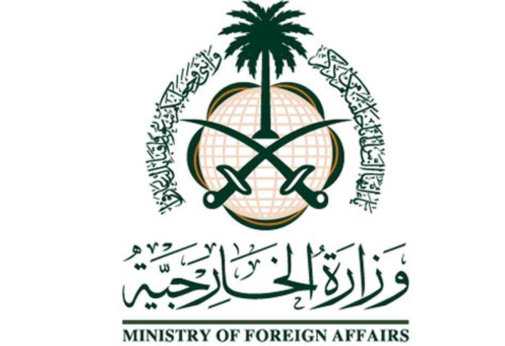Image result for saudi foreign ministry