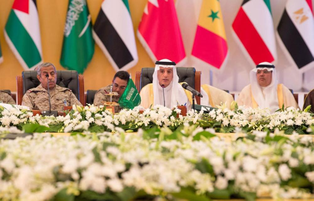 Saudi Foreign Minister Adel Al-Jubeir addresses a gathering in Riyadh on Sunday of foreign ministers and chiefs of staff of member states of the Arab Coalition forces in Yemen. — SPA