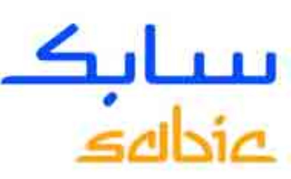 SABIC Q3 net profit  up 10.7% on higher  prices and sales