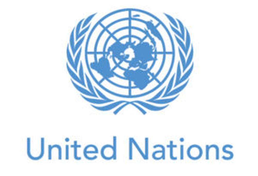 Saudi Arabia denounces UN support for Houthi militias