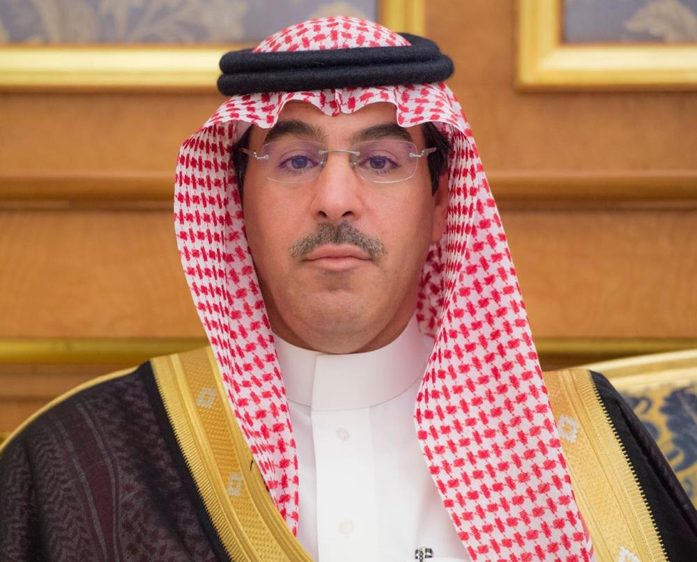 Awad Al-Awad