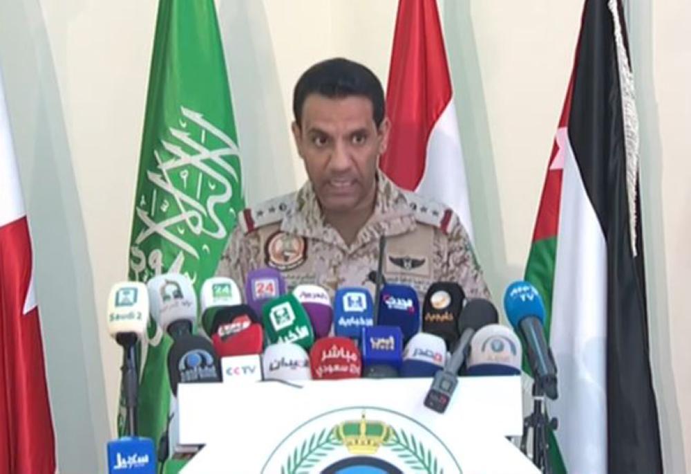 Spokesman of the Arab Coalition Supporting Legitimacy in Yemen Col. Turki Al-Maliki addressing a press conference in Riyadh on Sunday. -- SPA