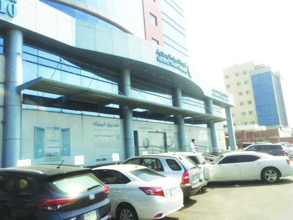Water company admits supply disruptions in Jeddah districts