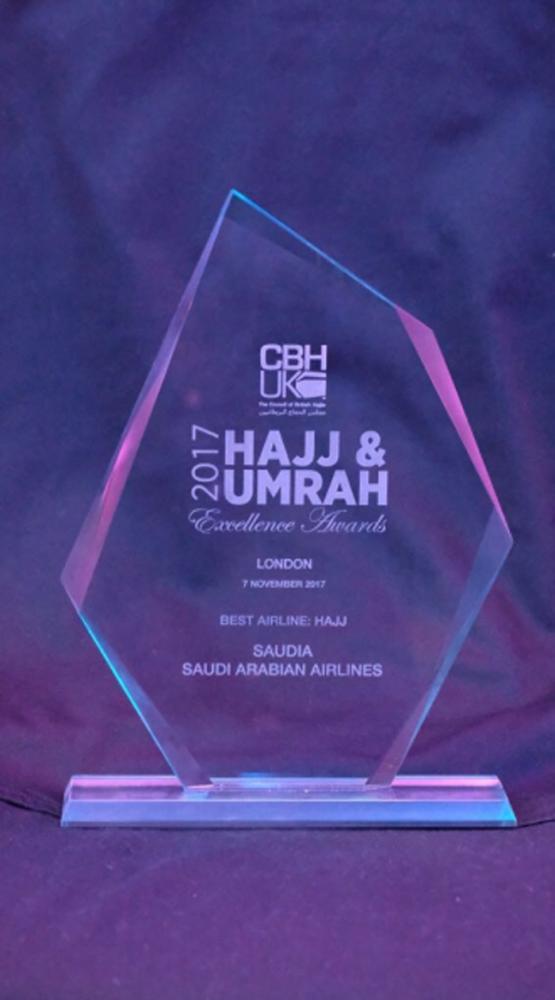 Council of British Hajis UK Awards in London.