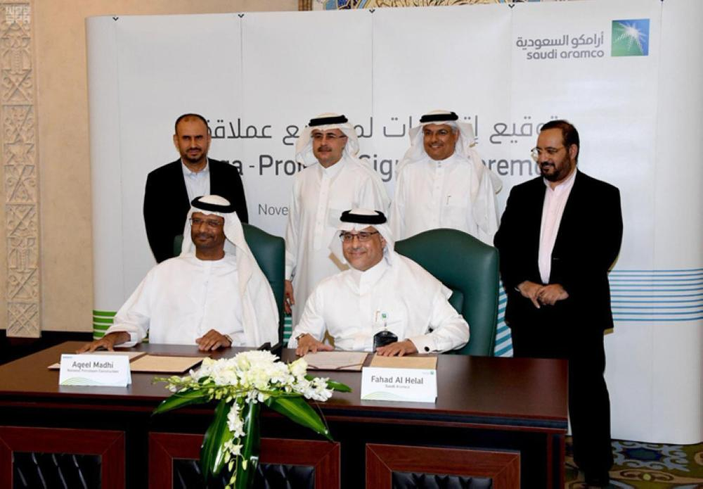 Saudi Aramco signs agreements worth $4 5bn with global