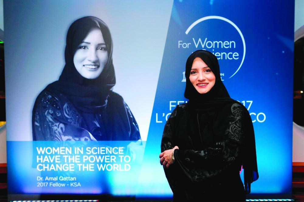 Dr Amal Qattan - الدكتورة أمل قطان1