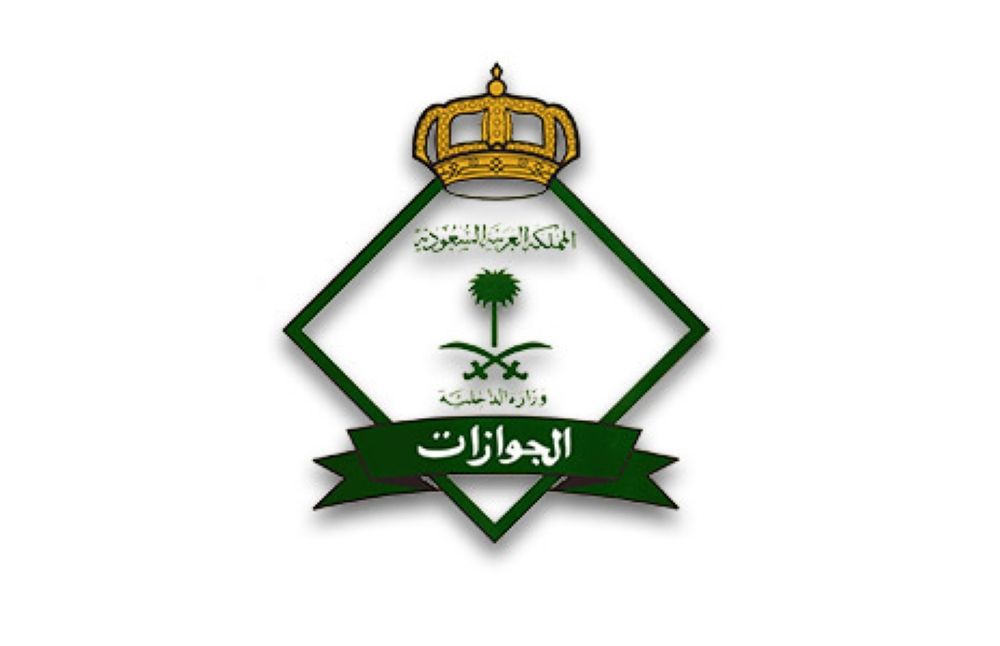 SR500 fine for failing to renew iqama 3 days after its expiry