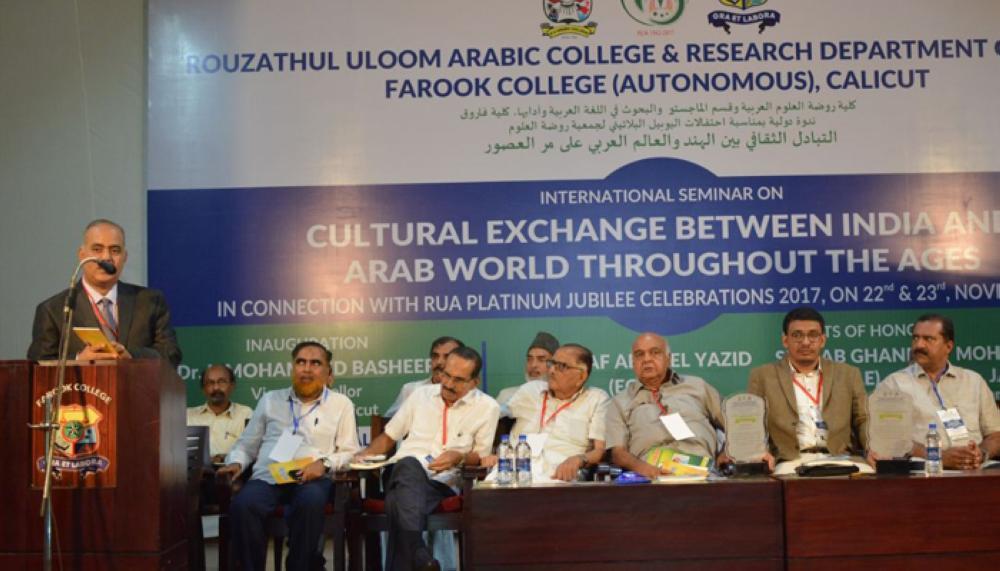 Egyptian novelist Ashraf Abouel Yazid addressing the opening session of the international Arabic seminar at Farook College on Wednesday.
