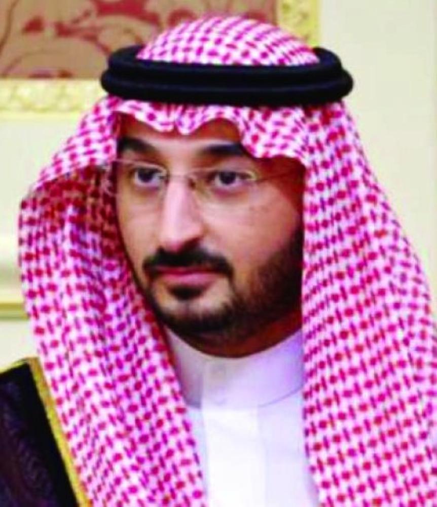 Prince Abdullah Bin Bandar