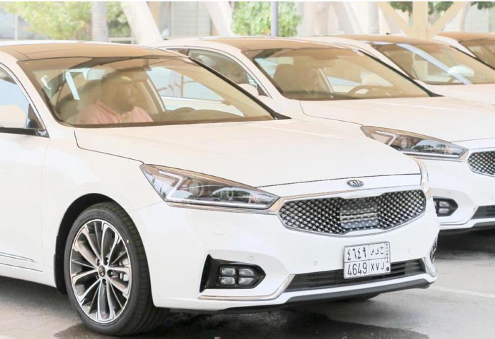 Kia Cadenza S Sales Raised To Record 87 Saudi Gazette