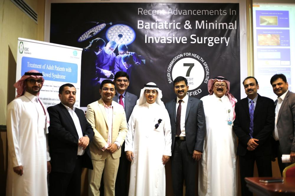 Experts who participated in the Continuing Medical Education (CME) program organized by Sanad Hospital in Riyadh.