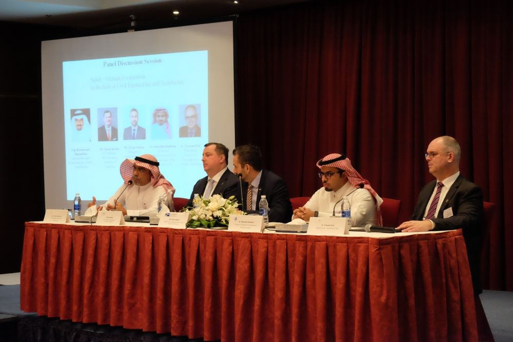 'The Art of Civil Engineering and Architecture - Made in Baden-Wurttemberg' conference in Riyadh