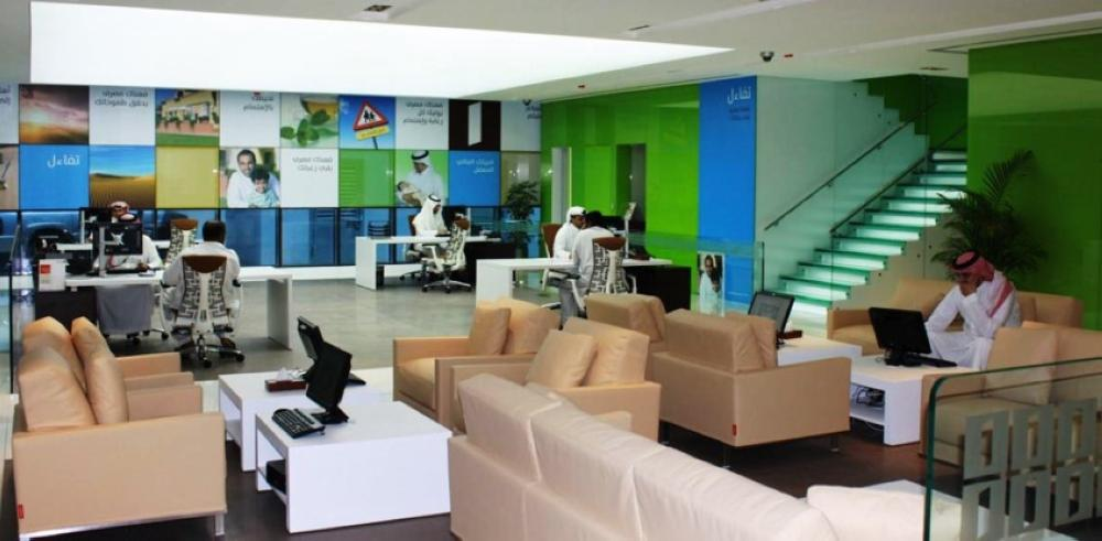 Alinma Bank branch interior