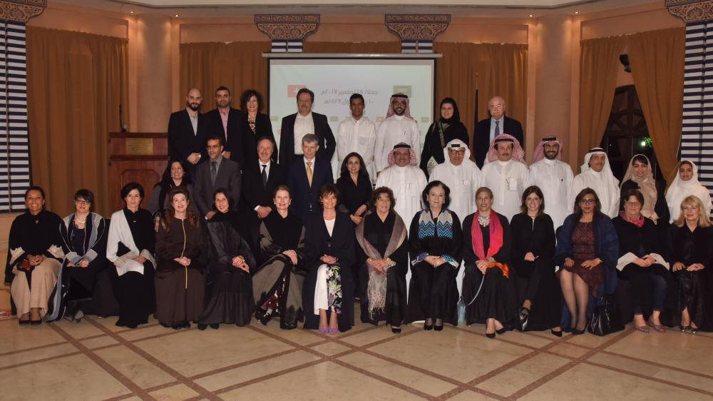 The Swiss businesswomen delegation, Ambassador of Switzerland to the Kingdom of Saudi Arabia Heinrich Schellenberg, Honorary Consul of Switzerland in Jeddah Sheikh Khaled Juffali, along with other officials and guests, pose for a group photo during the meeting