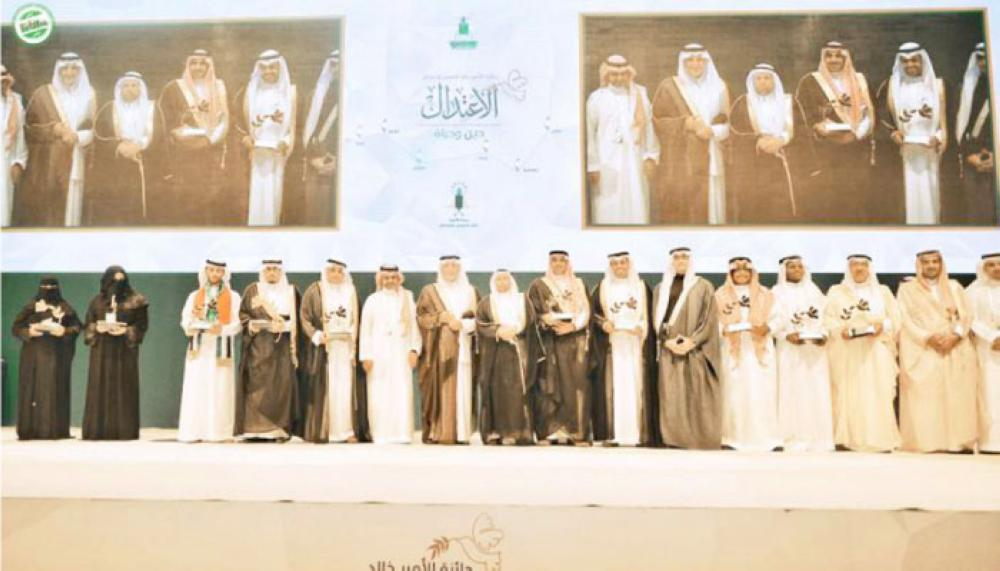 Makkah Emir Prince Khaled Al-Faisal with award winners of the special contest for moderation at King Abdulaziz University.