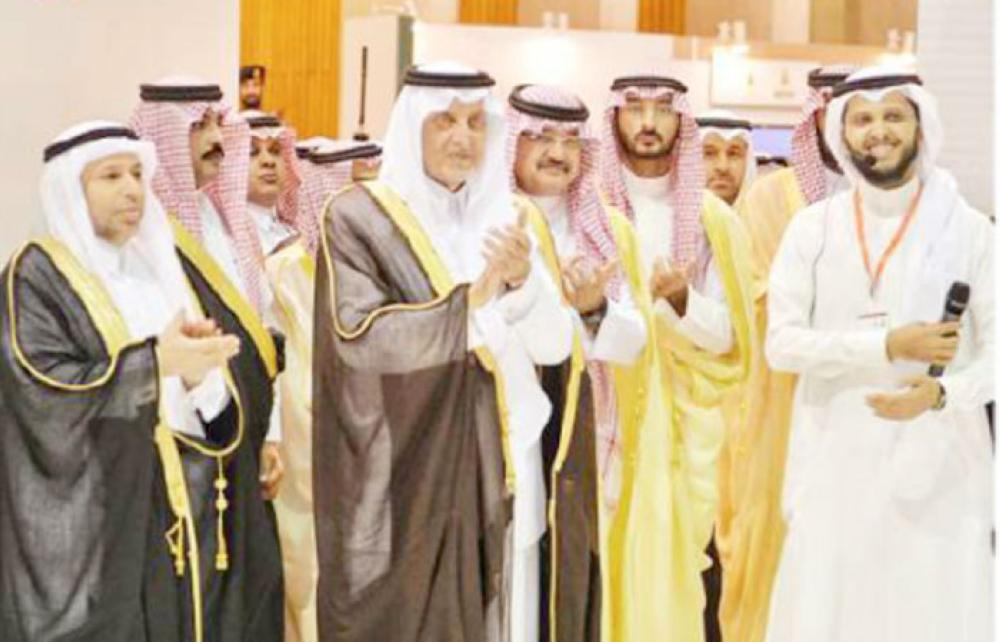Jeddah Governor Prince Mishaal Bin Majed; Deputy Emir of Makkah, Prince Abdullah Bin Bandar, and other officials were in attendance at the event. — Okaz photos