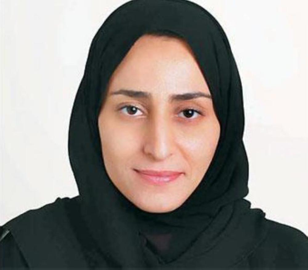 Sara Baghdadi