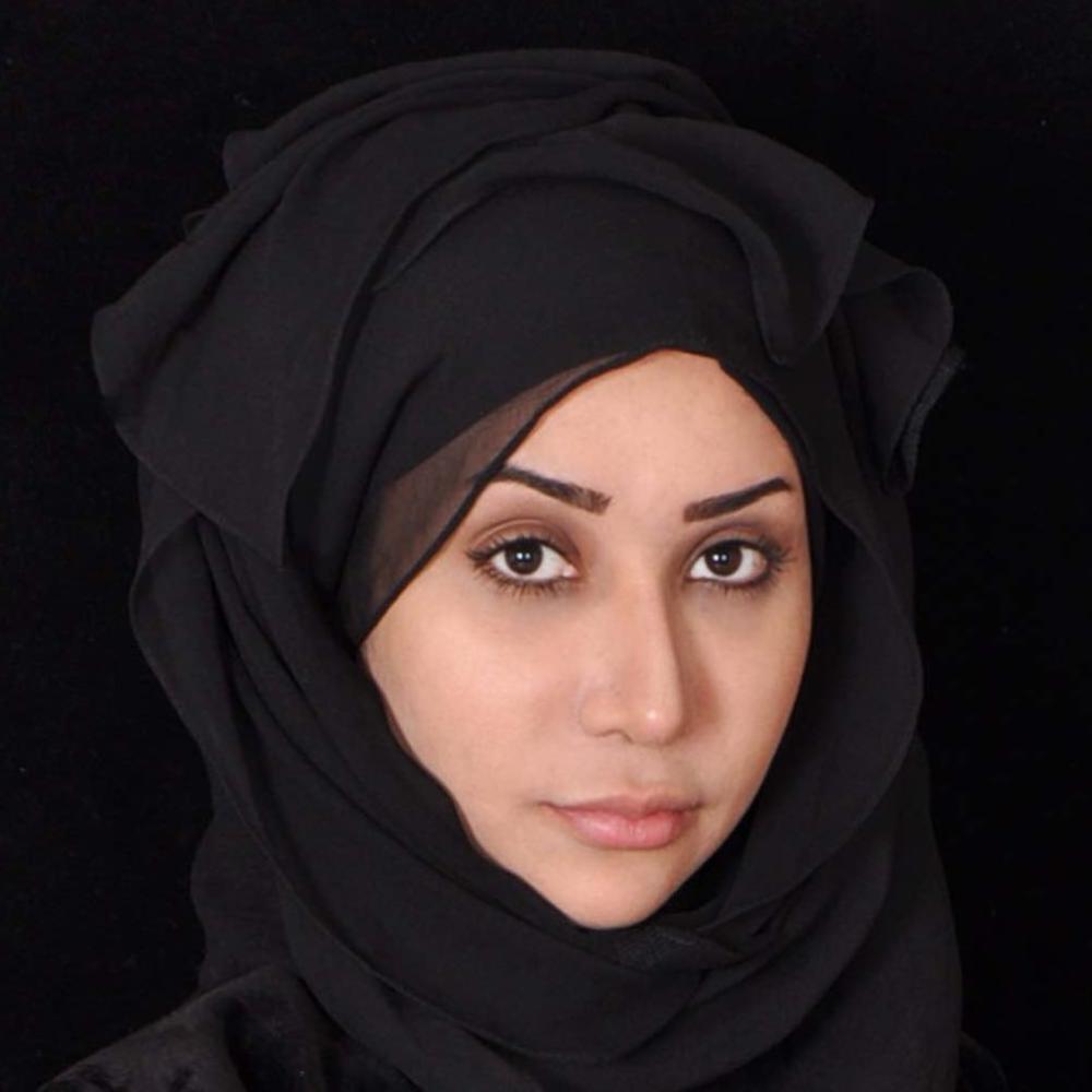 Ilham Al-Youssif