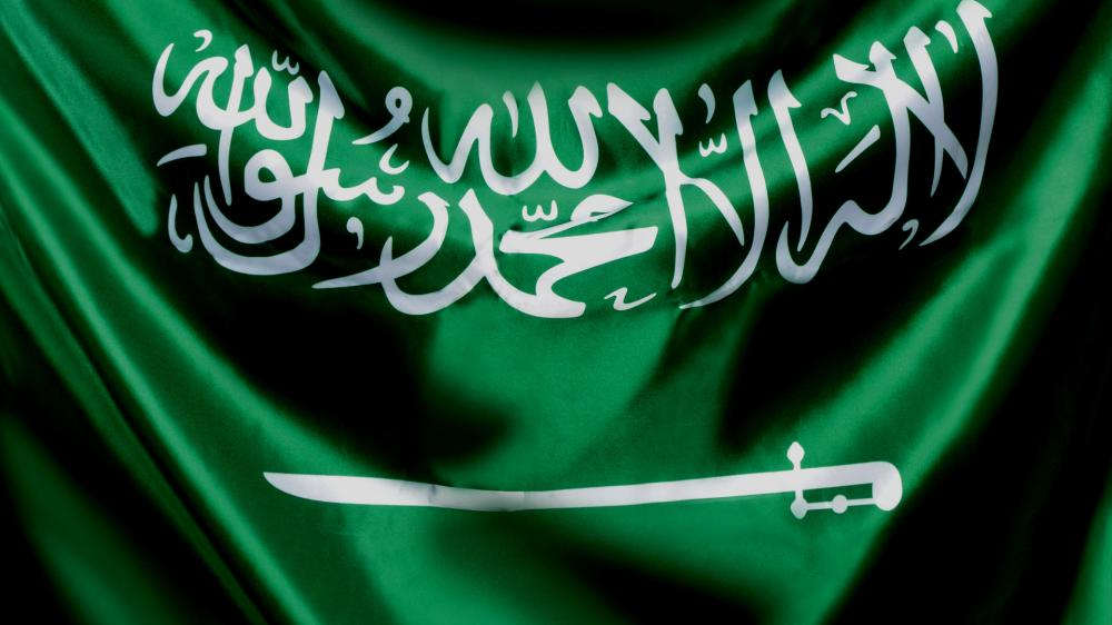 Ksa Condemns Us Recognition Of Jerusalem As Israels Capital