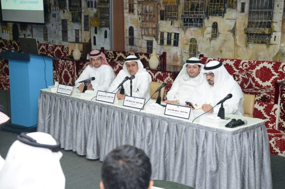 MODON Director General Khaled Al-Salem making a point at the Jeddah Chamber of Commerce and Industry (JCCI).