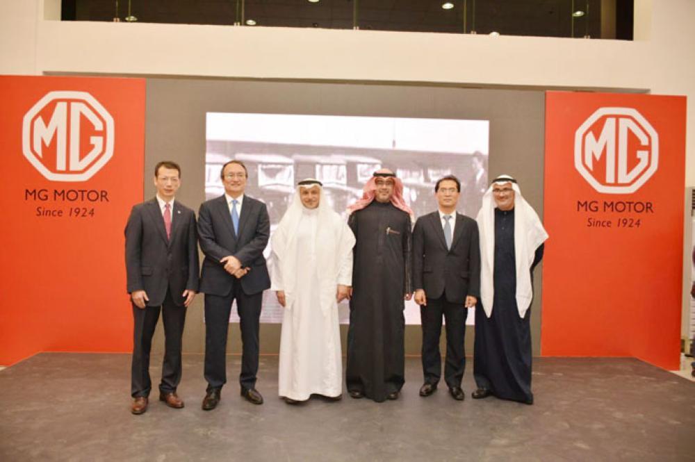 Taajeer Group opens MG center in Jeddah - Saudi Gazette