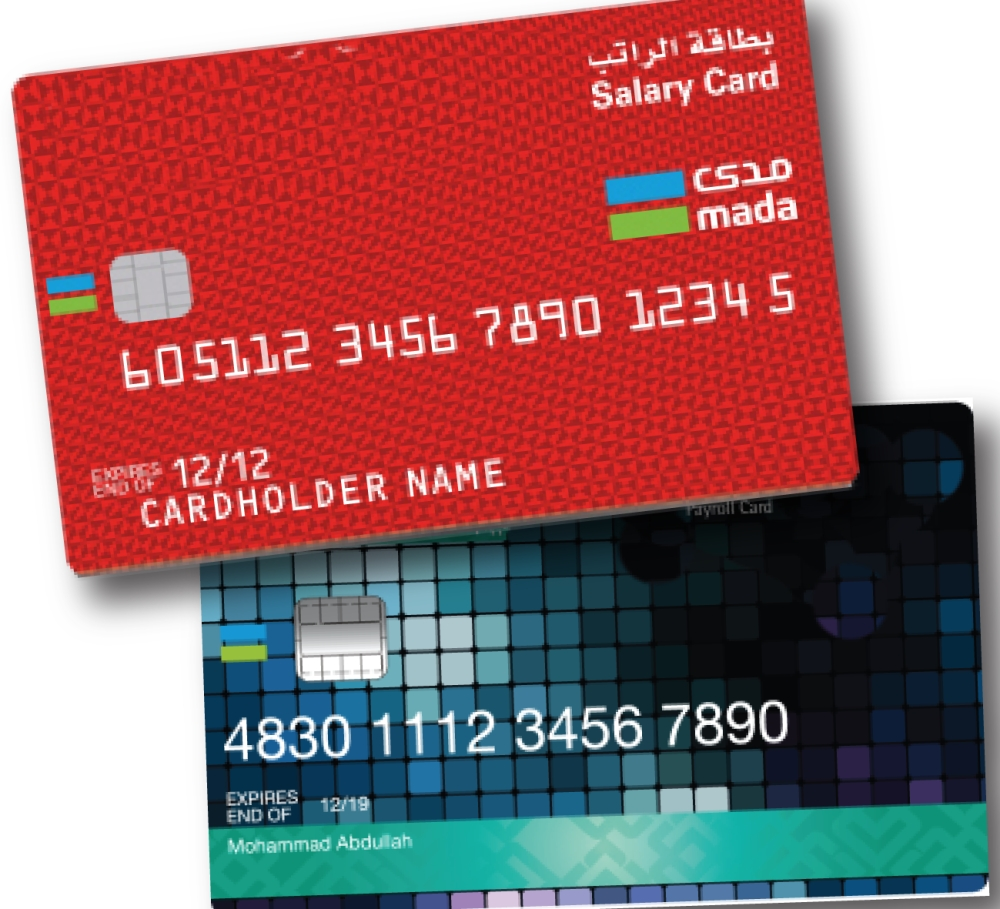 Prepaid salary cards for domestic workers - Saudi Gazette
