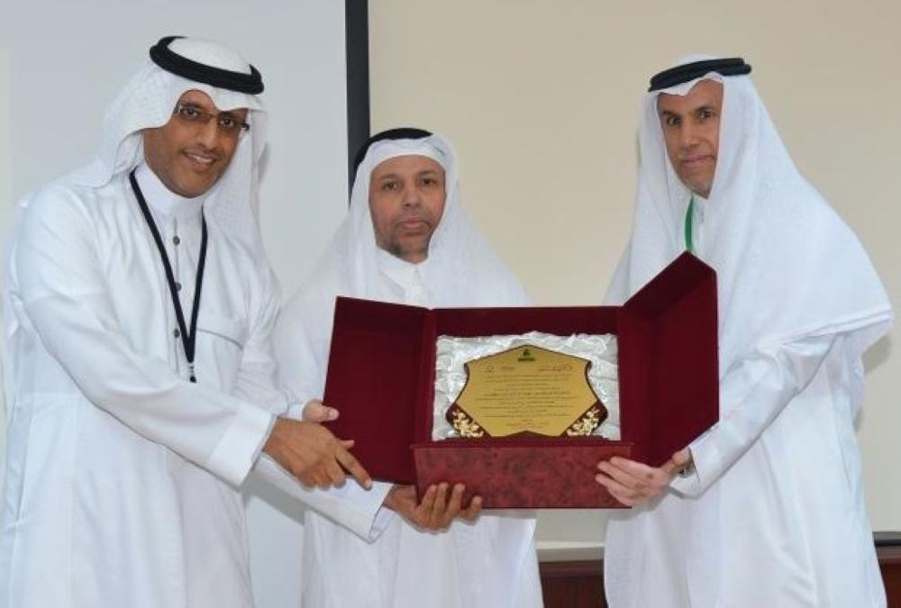 Rabigh Engineering College
