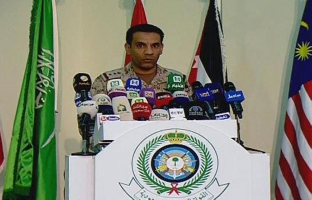 Spokesman of the Arab Coalition forces Col. Turki Bin Saleh Al-Malki