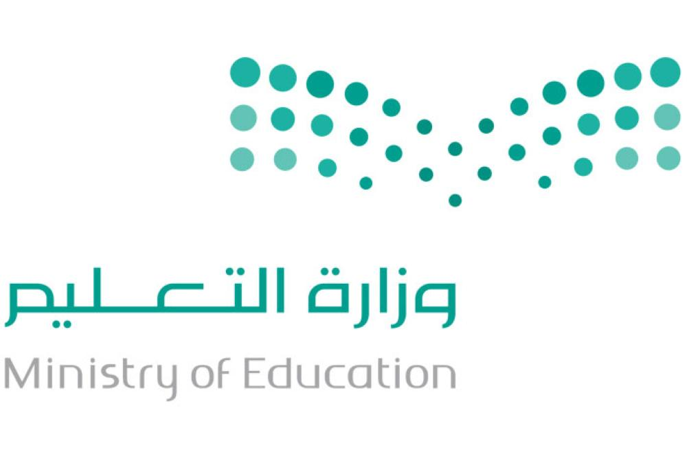 Education remains a top priority for Kingdom