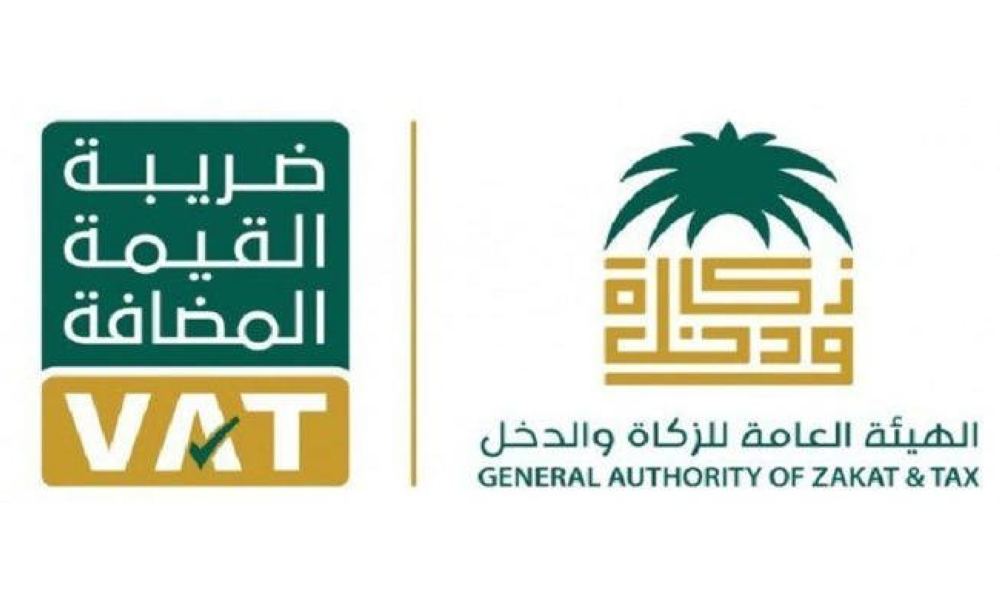 5 per cent Value-Added Tax to be imposed on regular remittance charges
