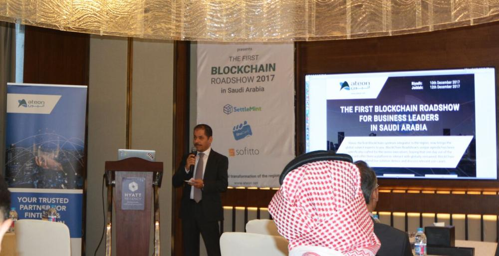 Saudi Arabia is determined to reap the benefits of Blockchain