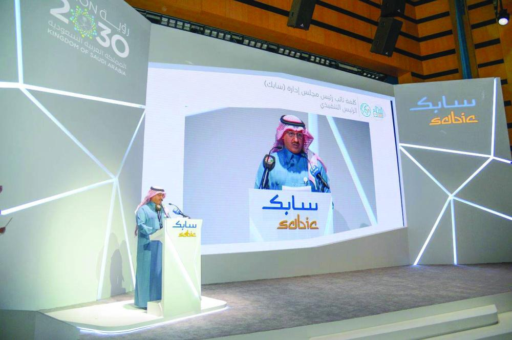 SABIC launches NUSANED to support local content development - Saudi