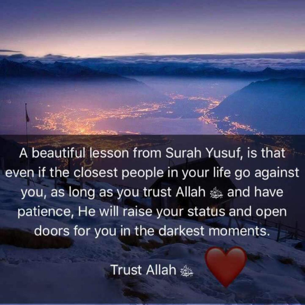 What the story of Yusuf taught me
