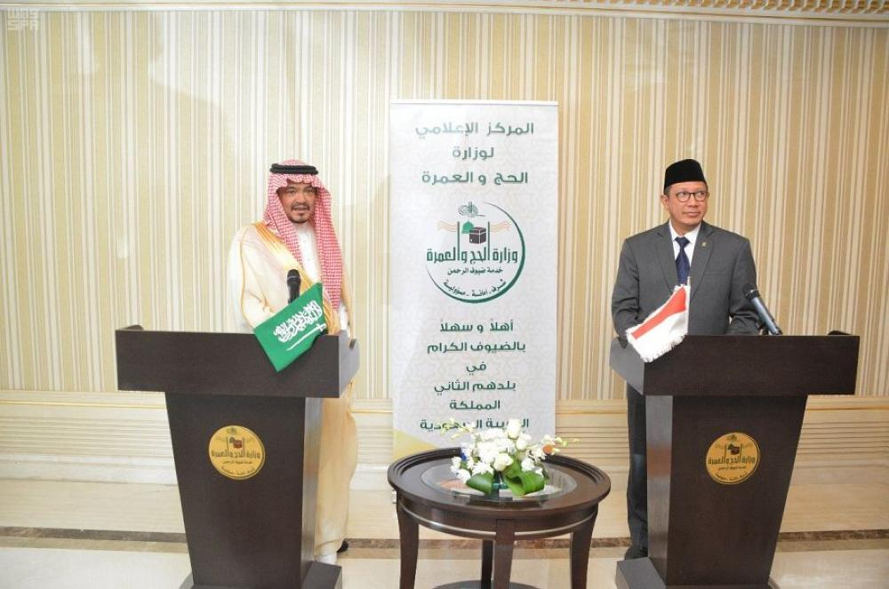 Minister of Haj and Umrah Muhammad Benten and Indonesia's Minister of Religious Affairs Lukman Hakim Saifuddin during a reception in Jeddah.