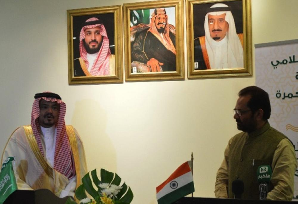 Signing of bilateral annual Haj 2018 agreement between India and Saudi Arabia