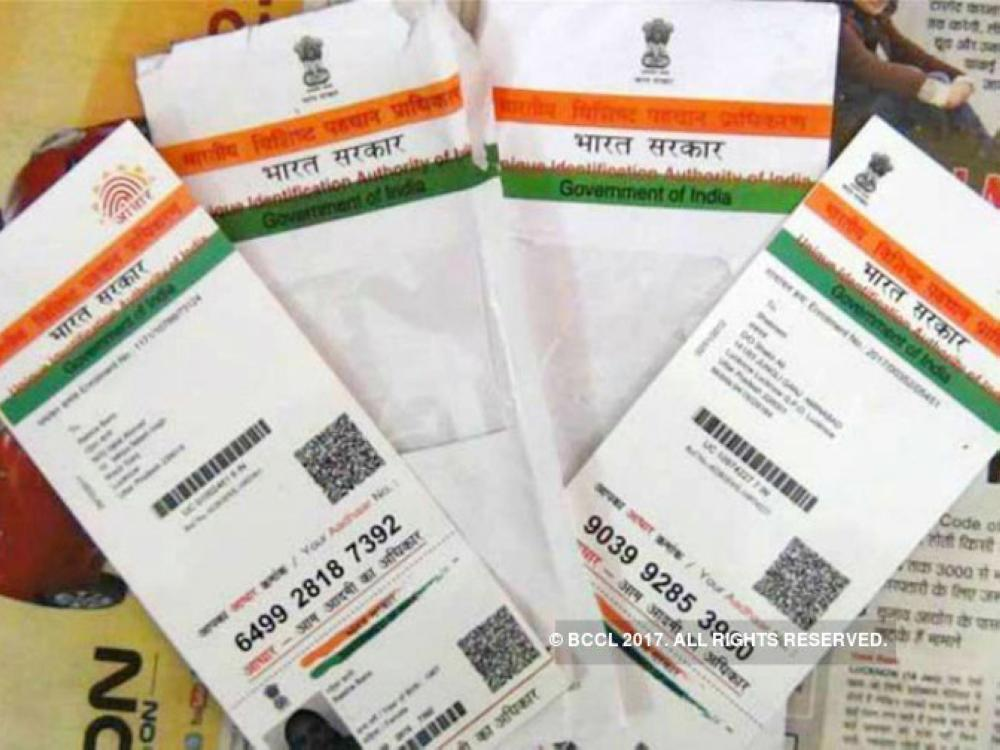 UIDAI Files FIR Against The Tribune, Reporter Over Aadhaar Breach Story